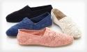 Groupon: Bucco Mitty Crochet 平底鞋