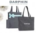 Darphin 官网促销:购物满$100可获赠 Darphin 专属购物手提包(2选1)