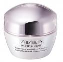 购买Shiseido美白系列产品可享10% OFF