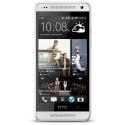 HTC One - 32gb 银色GSM解锁版手机