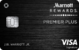 Marriott Rewards® Premier Plus Credit Card - Earn 100,000 Bonus Points after required spend