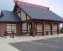 Genji Japanese Steakhouse Restaurant 60% OFF Gift Certificate