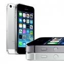 iPhone 5s 解锁版 64GB 限时特价