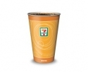 7-Eleven: Any Size Coffee Only $1 on Wednesday