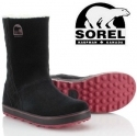 Sorel: Up to 70% OFF + Extra 40% OFF Boots Private Sale