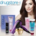 drugstore: 洗发/护发区域商品高达50% OFF