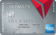 Platinum Delta SkyMiles® Business Credit Card from American Express - Earn 70,000 bonus miles and more
