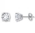 Kay Jewelers Lab-Created White Sapphire Earrings