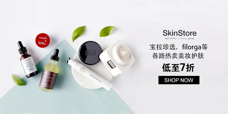 SkinStore:宝拉珍选、filorga等各路热卖美妆护肤