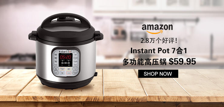 Instant Pot 7合1多功能高压锅