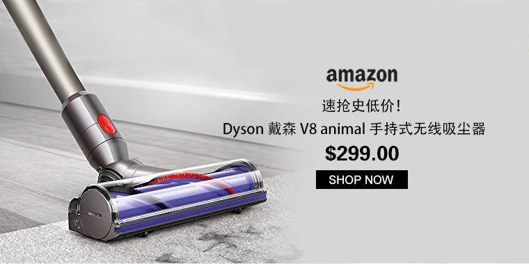 速抢史低价!Dyson 戴森 V8 animal 手持式无线吸尘器