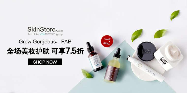 SkinStore:Grow Gorgeous、elta md、FAB 全场等美妆护肤 可享7.5折