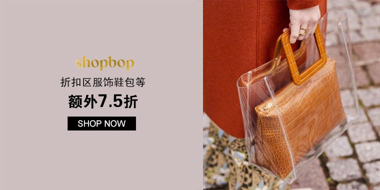 Shopbop:折扣区服饰鞋包等