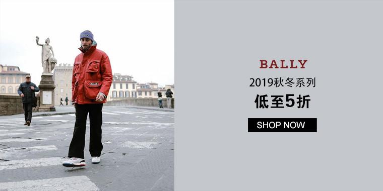Bally:美国官网精选秋冬款式低至5折