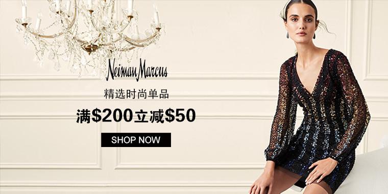Neiman Marcus:精选时尚单品
