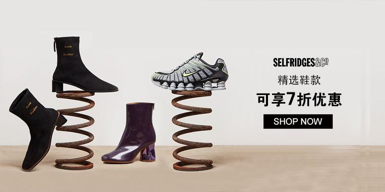 Selfridges: 精选鞋款可享7折优惠