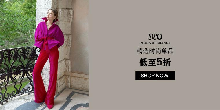 Moda Operandi:精选时尚单品 低至5折