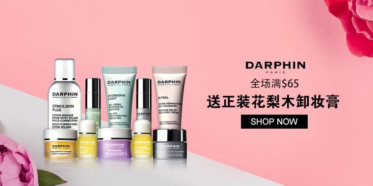 Darphin: 全场满$65送正装花梨木卸妆膏
