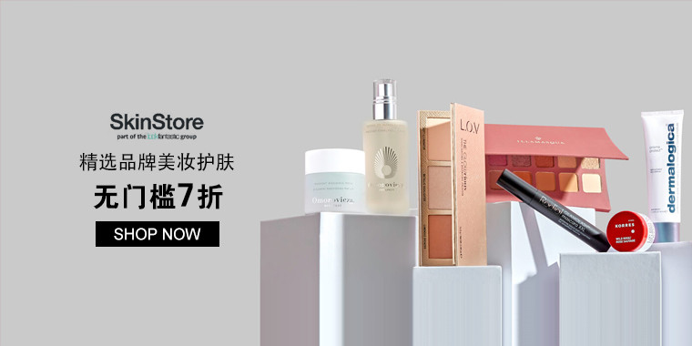 SkinStore:eve lom、Sunday Riley、美容仪等精选美妆护肤 无门槛7折