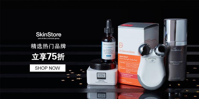 Skinstore: 精选热门品牌立享75折
