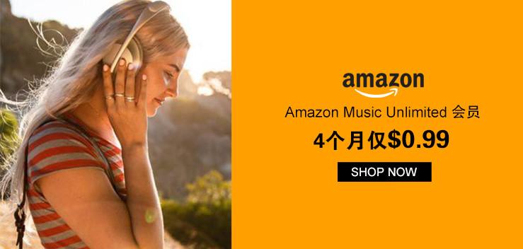 Amazon Music Unlimited 会员 4个月仅$0.99