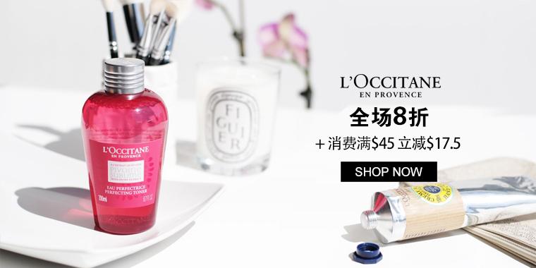 L'Occitane: 全场消费满$45 立减$17.5