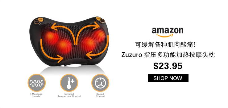 Amazon: Munchkin 宝宝水杯、餐具、湿巾加湿器等 低至$2.99