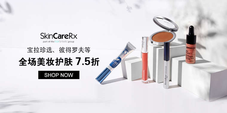 SkinCareRx:宝拉珍选、彼得罗夫 等全场美妆护肤 7.5折