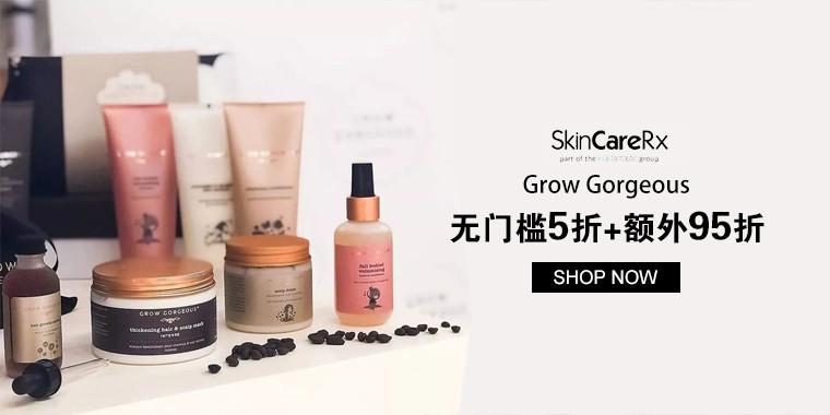SkinCareRx: Grow Gorgeous 无门槛5折+额外95折