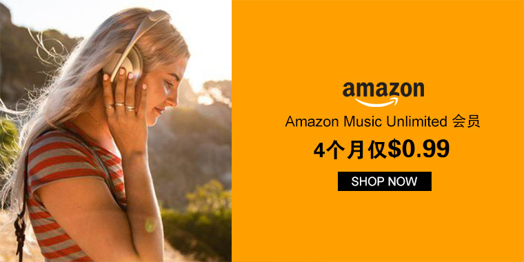 Amazon Music Unlimited 会员 4个月仅$0.99