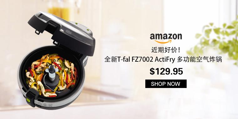 全新T-fal FZ7002 ActiFry 多功能空气炸锅