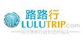 LuluTrip Deals