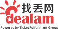 Ticket Fulfillment Group Deals